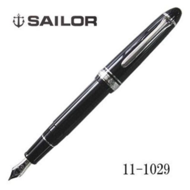 Sailor 1911 Profit ST Fine (F) nib Black (BK) 14k fountain pen Limited, Ordered eBay pisuke2005 $86.40 + $13.00.