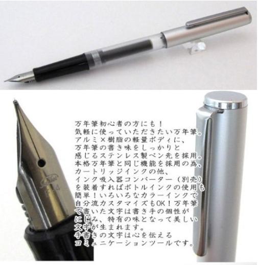 Sailor Fountain Pen High Ace neo Skeleton Fine Nib, 2/23/16, Amazon, Samurai Market Japan, $19.88 FS